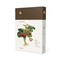 莓(水果笔记)(记事本 手账)涵芬楼文化 编辑部 编 商务印书馆