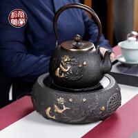铁茶壶铸铁壶泡茶烧水仿日本南部纯手工小电陶炉家用煮茶小型静音