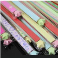 智慧树材料 多彩色星星折纸 星星手工折纸 约2000条 手工常备用品 幼儿园 儿童 手工常备 DIY折纸 手工材料