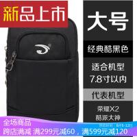 大容量户外旅游腰包男多功能穿皮带挂包大屏平板7.9寸手机包6.4寸
