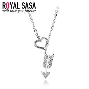 皇家莎莎925银项链女锁骨链韩版时尚简约一箭穿心形吊坠首饰品送女友生日礼物