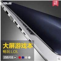 【支持礼品卡】Asus/华硕 顽石 ―FL5900U超薄15.6英寸游戏本学生笔记本电脑i7