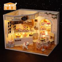 智趣屋diy小屋蛋糕日记手工拼装模型公主房送女孩礼物男生日玩具