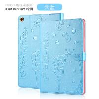 苹果平板电脑ipad6 air2保护套iPad3/4mini2硅胶套1壳迷你卡通5韩 iPad Air1(天蓝)