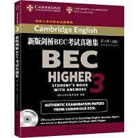 新版剑桥BEC考试真题集(第3辑):高级(附答案和听力CD)