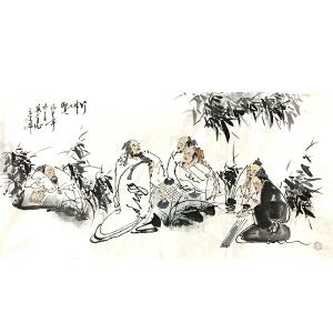 庄业福(竹林七贤)中国书画研究院理事