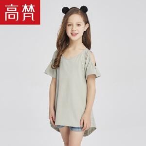高梵 俏皮荷叶边袖女童T恤 2018新款圆领露肩可爱甜美T恤裙女孩夏