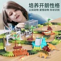 儿童玩具电动轨道车赛车跑道益智力动脑恐龙汽车