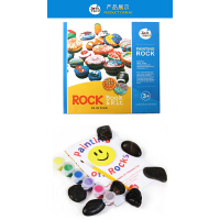 Joan Miro美乐 儿童创意diy缤纷魔法石儿童画画套装 石头绘画套装创意儿童节礼品 生日礼物