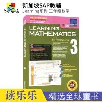 SAP Learning Mathematics 3 新加坡数学教辅 小学数学三年级练习册 9岁 新亚出版社教辅 le