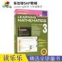SAP Learning Mathematics 3 新加坡数学教辅 小学数学三年级练习册 9岁 新亚出版社教辅 learning maths 儿童英文原版图书