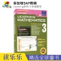 【首页抢券300-100】SAP Learning Mathematics 3 新加坡数学教辅 小学数学三年级练习册 9岁 新亚出版社教辅 learning maths 儿童英文原版图书