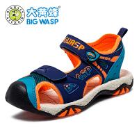 【1件2.5折价:89元】大黄蜂童鞋 2017夏季男童包头凉鞋 儿童鞋子中大童小童男孩4-8岁9