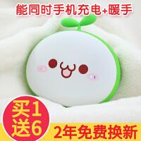 豌豆可爱迷你充电宝 暖手宝 两用随身USB移动电源 暖宝宝马卡龙电热饼