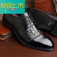 新品上市男士大码皮鞋45商务正装46真皮休闲加大号英伦47加肥脚宽男鞋48 黑色 15033
