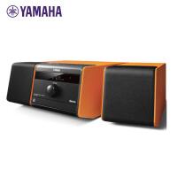 雅马哈(Yamaha)MCR-B020 音响 音箱 CD机 USB播放机 迷你音响 组合音响 蓝牙音响 定时闹钟 电脑音响