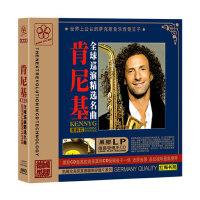 肯尼基萨克斯风 汽车cd光碟正版 德国发烧黑胶CD 精选名曲茉莉花