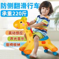 摇摇马溜溜车塑料两用大号儿童玩具婴幼儿音乐学步车滑行木马
