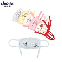 婴幼儿口罩儿童透气口罩秋冬季宝宝棉布口罩男女童保暖口罩