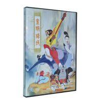 原装正版 动画片 金猴降妖DVD 上海美术电影制片厂 卡通片