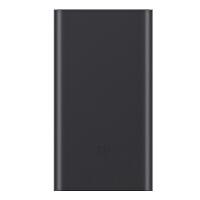 【当当自营】小米(MI)移动电源2 10000毫安 新 /充电宝 双向快充 超薄小巧便携