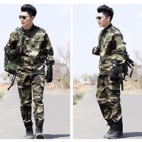 男作训服套装 加大码修身长袖迷彩服 户外套装男特种兵作训服军装军训服工作服军迷服饰