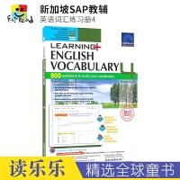 【首页抢券300-100】SAP Learning Vocabulary Workbook 4 小学四年级英语词汇练习册