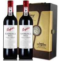 澳大利亚奔富寇兰山干红葡萄酒 原装原瓶进口西拉赤霞珠红酒木塞2015年礼盒装750ml*2