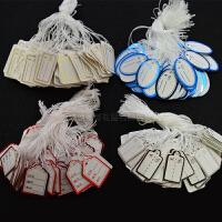 首饰挂绳标签 商品标价签 DIY饰品配件标价 吊签500个装