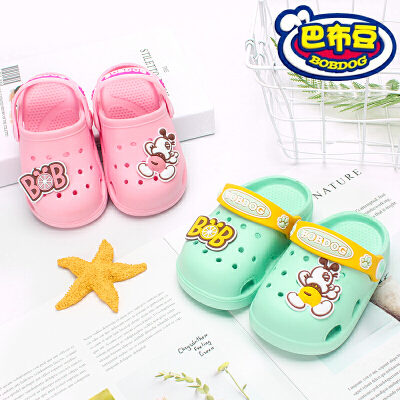 儿童巴布豆儿童洞洞鞋夏宝宝凉拖鞋男童女童卡通婴儿小童1-3岁2沙滩鞋
