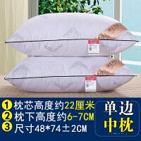 20191106051459556枕头枕芯 单人学生枕一对枕心羽丝绒护颈椎舒适柔软枕套