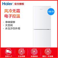 Haier/海尔 189升 两门冰箱 风冷无霜 电子控温BCD-189WDPV