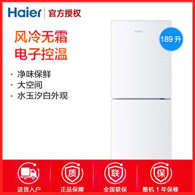 Haier/海尔 189升 两门冰箱 风冷无霜 电子控温BCD-189WDPV因库存不同步,下单前请咨询客服当地库存!