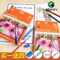 马利48色水溶性彩色铅笔36色水溶彩铅套装秘密涂色花园用72色铅笔