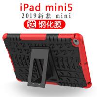2019新款iPad mini5保护套mini4苹果迷你平板1/2/3全包支架防摔壳 ipad mini5 黑色