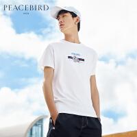 太平鸟男装 白色短袖男潮牌刺绣印花T恤韩版修身潮流半袖打底衫