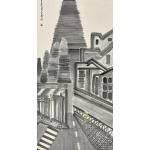 江苏省美术家协会会员 王文成《都市水墨二》gx0043