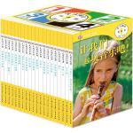 DK儿童目击者・预备级・学习阅读(0岁-3岁)