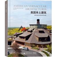 美国本土建筑-森特布鲁克事务所作品集 校园 学校 大学 教育 文化 住宅 别墅 建筑设计书籍