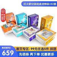 2021新版 红火箭分级阅读预备级 点读版 Red Rocket Readers 海尼曼作者 儿童英文原版绘本 带点读功