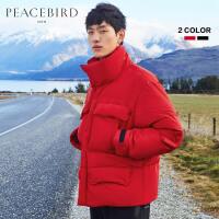 太平鸟男装 冬季新款红黑多口袋男士短款羽绒服保暖面包服外套潮