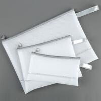 康百A4磨砂网格拉链袋(EA106) 175*280mm立体袋(EA103) 200*120mm笔袋(EA104)文件袋