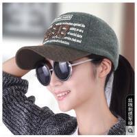 棒球帽女帽子刺绣鸭舌帽女士韩版潮针织帽时休闲帽太阳帽