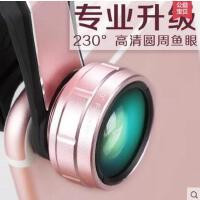 【支持礼品卡】手机镜头超鱼眼镜头单反高清摄影外置自拍神器镜头通用非广角微距