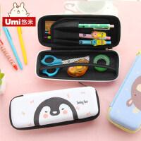 韩国创意文具可爱卡通铅笔盒男女学生多功能小清新简约文具盒笔袋