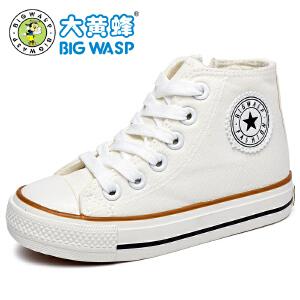 大黄蜂男童帆布鞋 韩版潮低帮系带男童鞋儿童运动鞋小白鞋 2-5岁