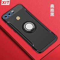 送钢化膜honor华为荣耀V8手机壳KNT-TL10磁吸支架KNTAL20男ktn女UL1O荣誉8V