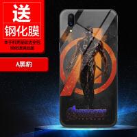 华为nova3i手机壳漫威钢铁侠nova3e荣耀8x玻璃壳畅享9plus潮牌男