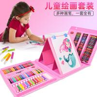 儿童画画套装礼盒水彩蜡笔绘画工具幼儿园小学生美术用品