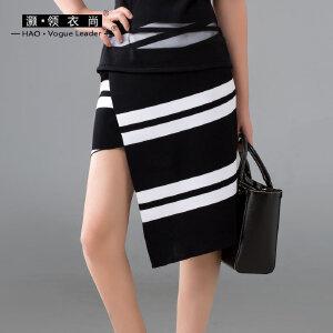 2018夏装新款斜开叉不对称包臀裙针织半身裙百搭横条纹中长款短裙